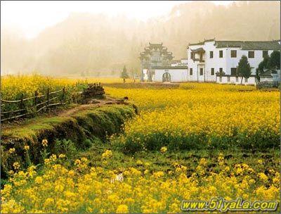 神州美景十八处【18】 - PPT园地 - 永平的博客