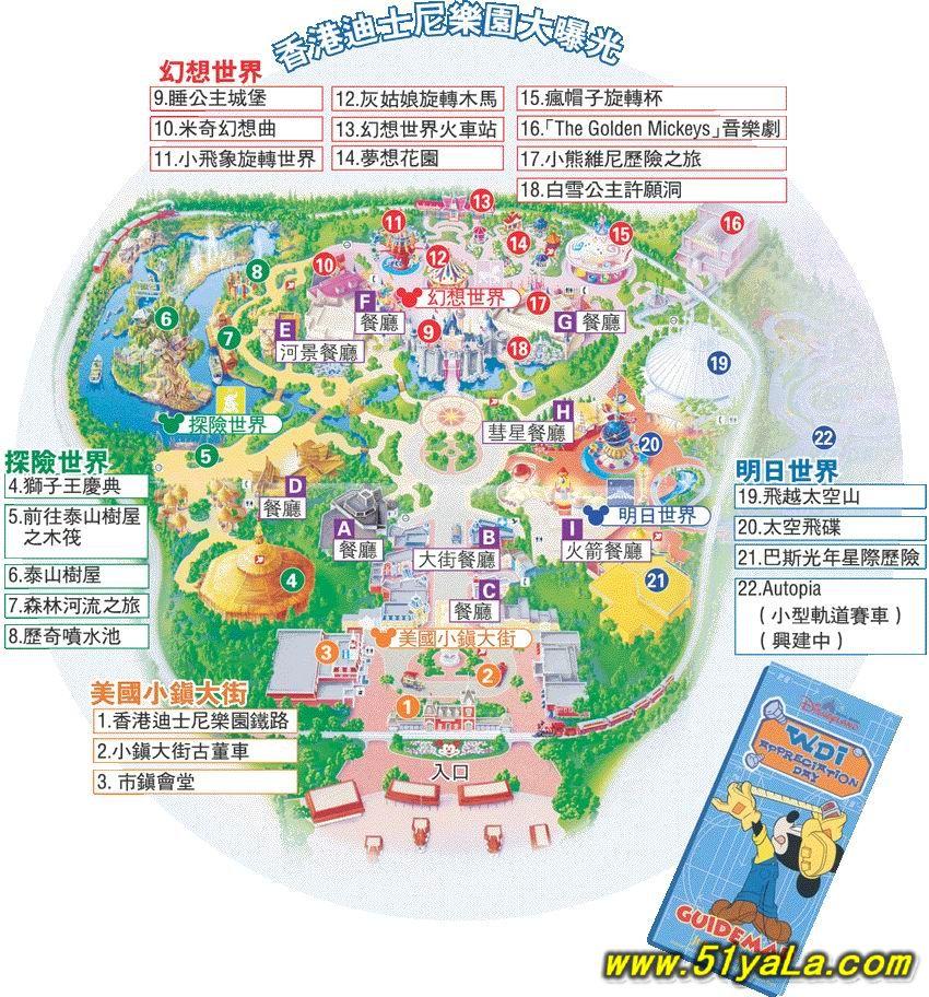 香港旅游地图 香港旅游地图介绍