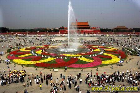 北京---天安门 - 陈氏天下 - 陈氏天下