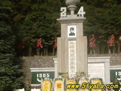 宁夏陵园风景区