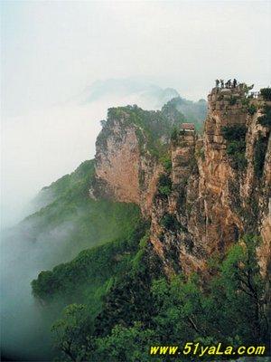 神农山风景名胜区位于河南焦作沁阳市西北25公里处的太