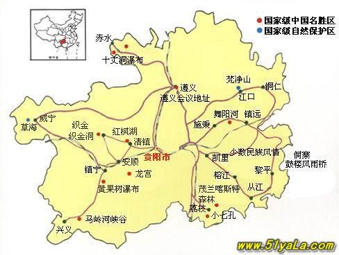 吉林省的旅游景点及路线