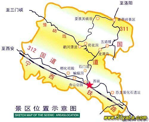 中国河南旅游地图 中国旅游地图