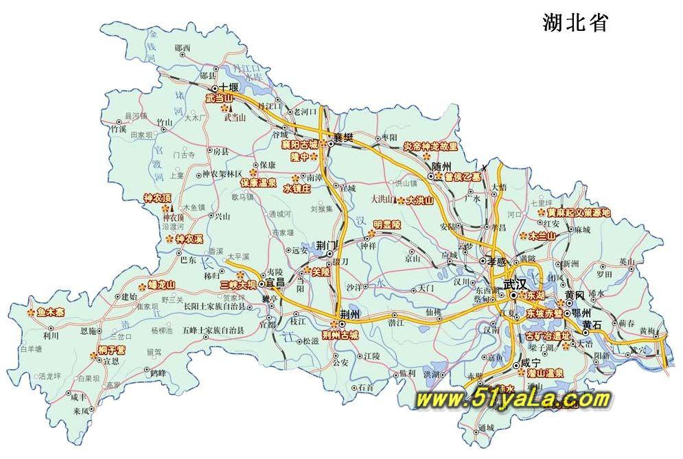 湖北武汉旅游景点大全- 深圳本地宝图片