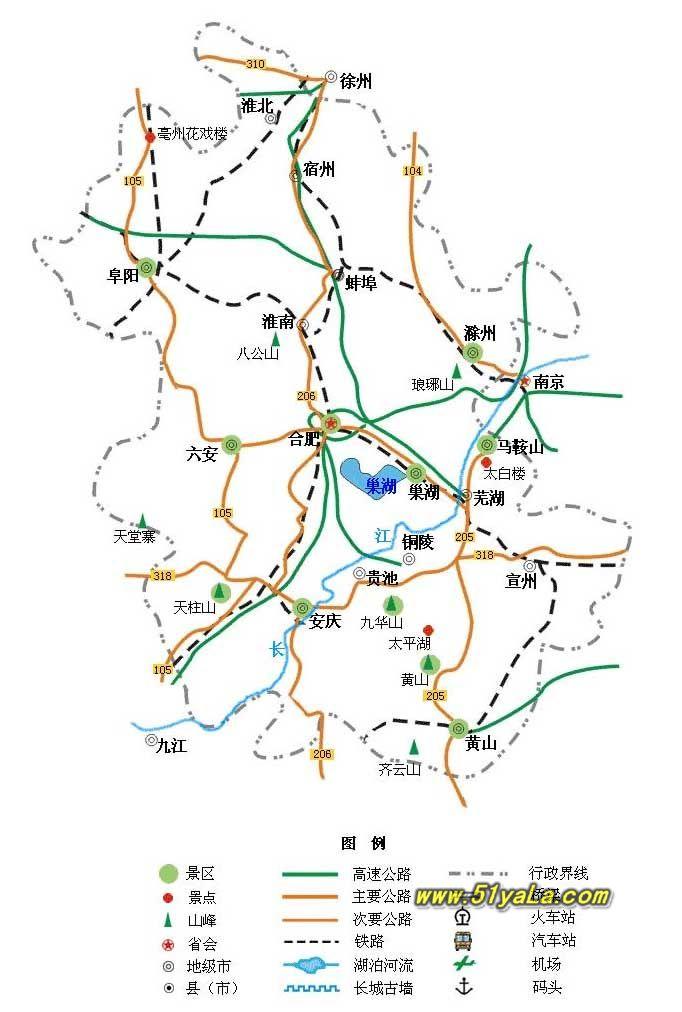 安徽旅游地图 安徽旅游地图介绍 安徽旅游地图网