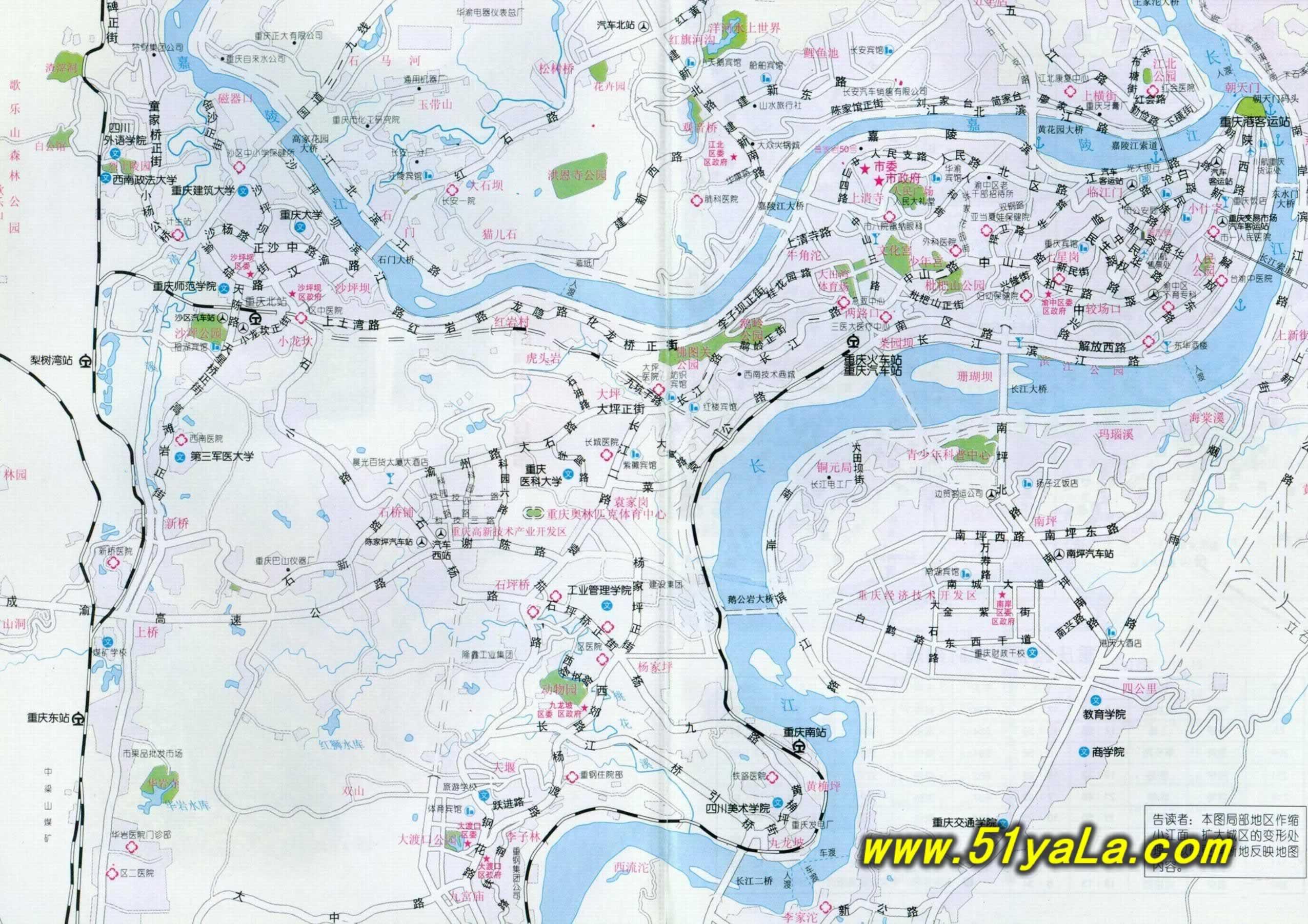 重庆市区地图