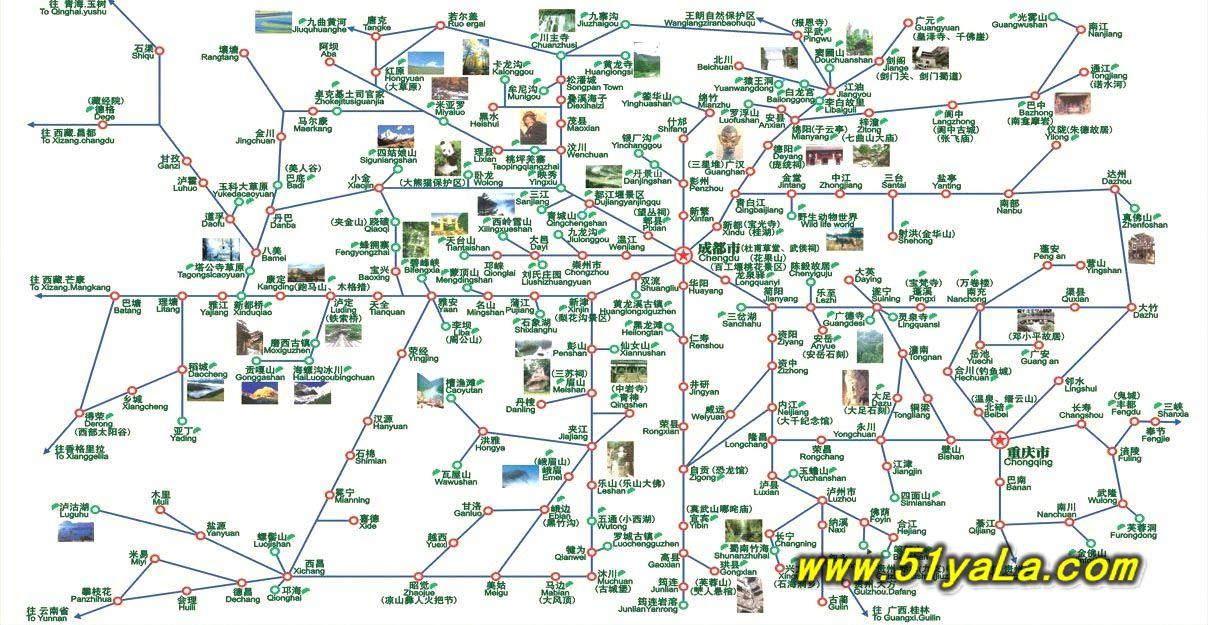 四川旅游地图 四川旅游地图介绍 四川旅游地图