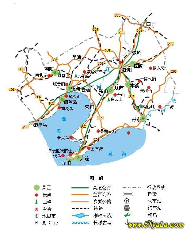 中国辽宁旅游地图 中国旅游地图