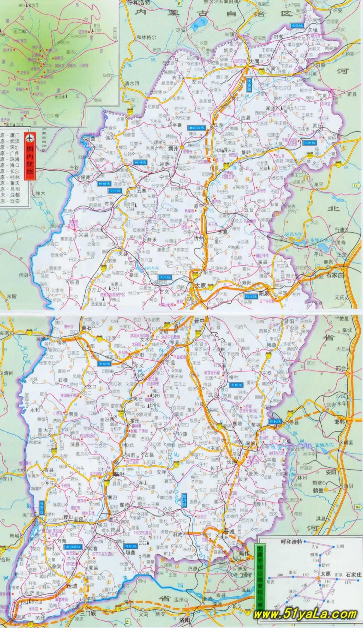 山西旅游地图 山西旅游地图介绍