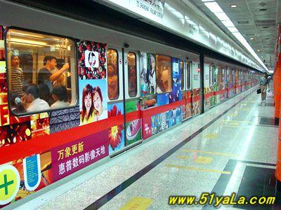 上海衡山路地铁站台屏蔽门的设计和试验