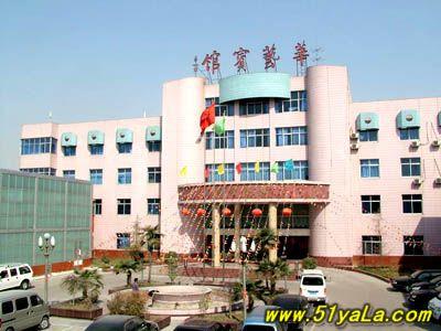 0373-2065496邮编:453000 新乡市东方宾馆是一家二星级涉外宾馆,河南